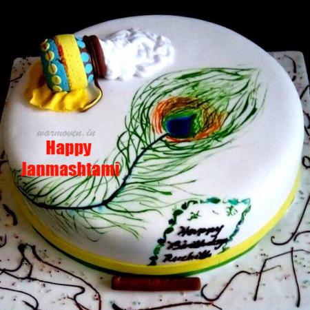 Janamasthami Cake
