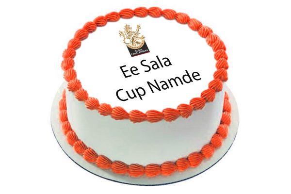 Ee Sala Cup Namde