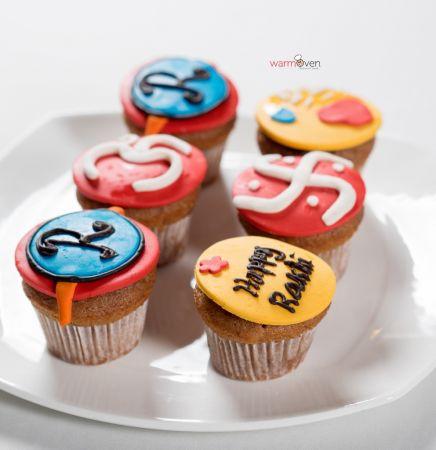 Rakhi Cupcake Combo