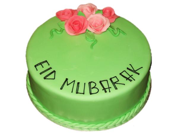 Eid-Mubarak Cake