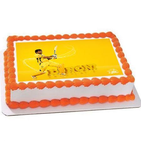MSD2 Cake